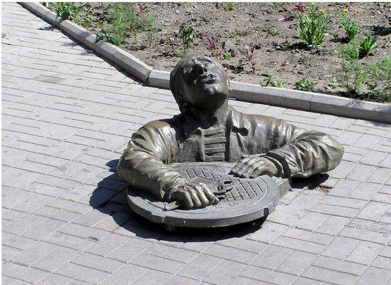 Monument Plumbing