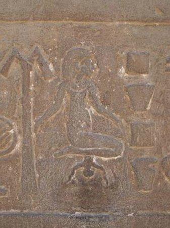 Temple of Kom Ombo : 出産のレリーフ