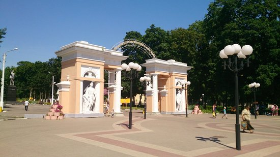 ‪Belgorod City Culture and Recreation Park‬