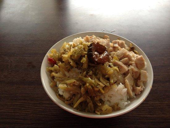Kinmen Island: 雞肉飯