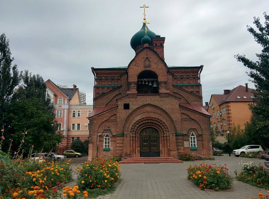 Russian Orthodox Old Believers' Church