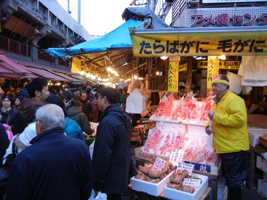 Ameyoko Shopping Street: アメ横