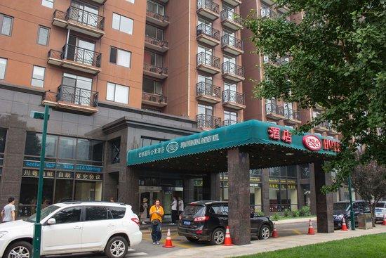Jinqiao International Apartment Hotel : Jinqiao Hotel entrance
