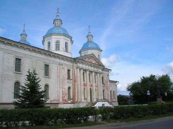 Old City of Kashin