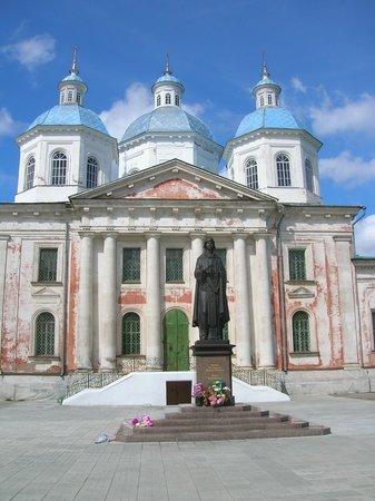Kashin, Rosja: Памятник Анне Кашинской