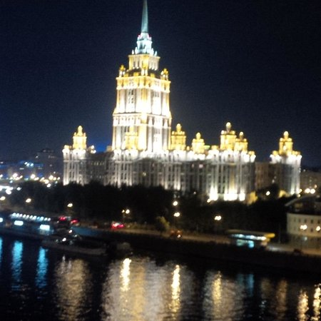 Crowne Plaza Moscow World Trade Centre: A view from our room