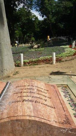 Gulhane Park: park entrance