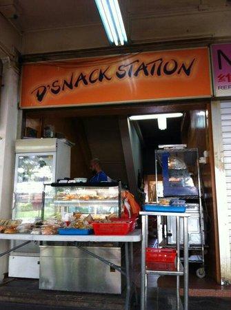 Dsnack Station