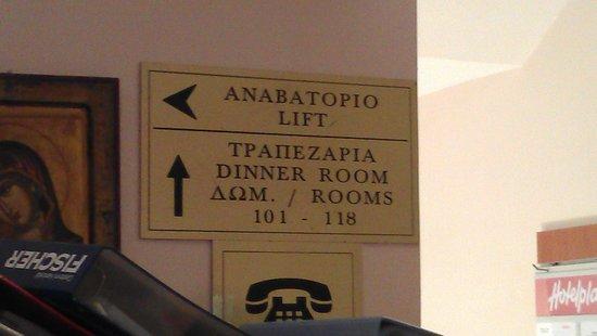 Mediterranean Beach Resort Hotel: Указатель к столовой