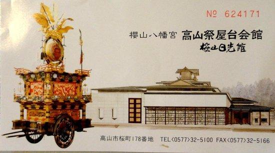 Takayama Festival Floats Exhibition Hall: Bilhete