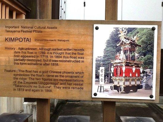 Takayama Festival Floats Exhibition Hall: Cartaz no ingresso de uma garagem