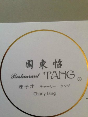 Tang: The tastefully designed restaurant card
