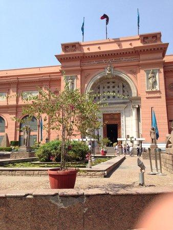 Musée égyptien du Caire : المتحف الاحمر