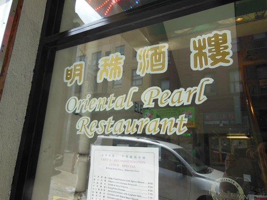Oriental Restaurant, Jeddah - Restaurant Reviews & Photos ...