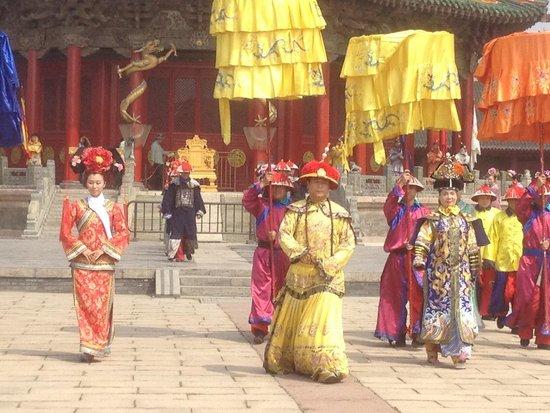 Shenyang Imperial Palace (Gu Gong): Show