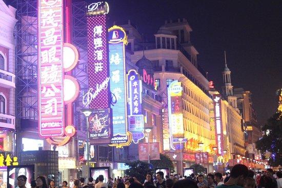 Park Hotel Shanghai: City Center