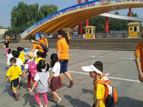Chaoyang Park : Park Enterance