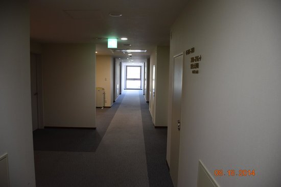 Hotel Kunimi Kamonomiya : Hall way
