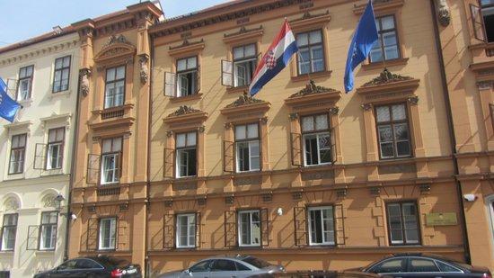 Upper Town (Gornji Grad) : Upper Town Zagreb, Croatia