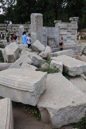 Old Summer Palace (Yuanmingyuan) : Ruins at Park