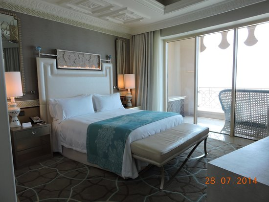 Waldorf Astoria Ras Al Khaimah: chambre