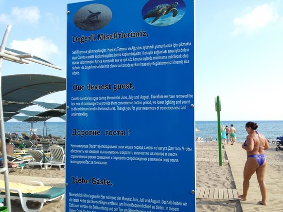 Papillon Zeugma Relaxury: beach sign
