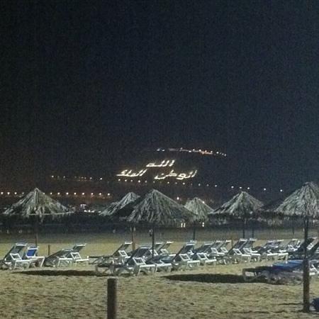 Club Med Agadir : vue de lhotel