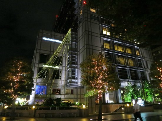 Picture of kyoto hotel okura kyoto tripadvisor for Hotels kyoto