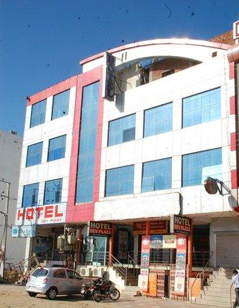 Hotel Dev Plaza