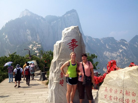 China Culture Tour: Mount HuaShan