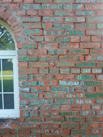 Tikhvin, Rússia: Стена храма с именами жертвователей монастыря