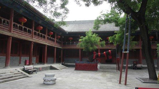 Beijing Folklore Museum