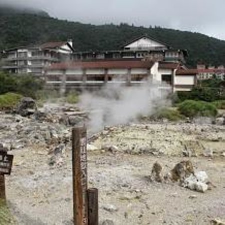 Kyushu Hotel : 雲仙地獄と九州ホテル①