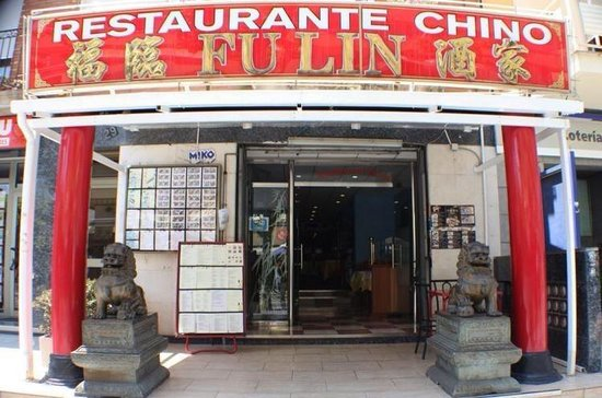 Chino Fulin