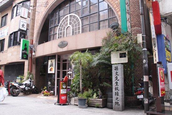 Tsuruchan: ツル茶ん 店の構え