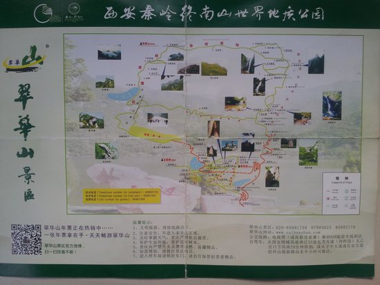 Cuihua Mountain: Map of Cuihua Park