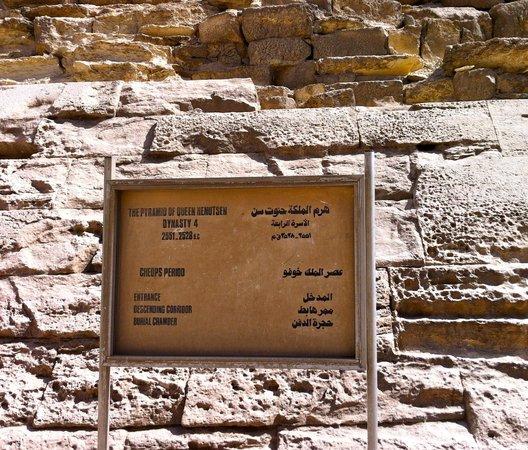 Pyramids of Giza: Sign outside a Pyramid entrance