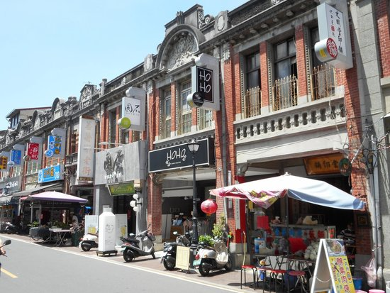 Qi Shan Old Street