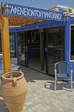 Zorbas Island : The Mandolin Taverna and Bar entrance