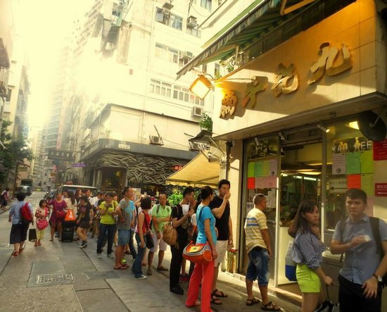 Kau Kee Restaurant: The line at 5pm