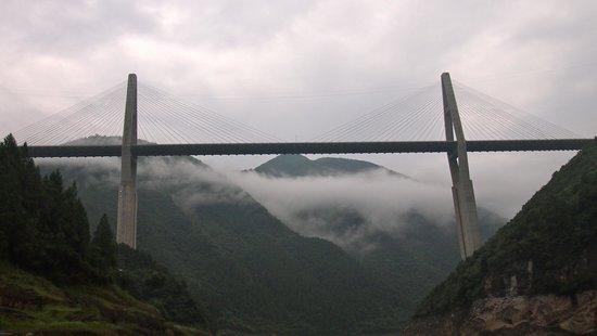 Shennong Stream : Shennong Bridge