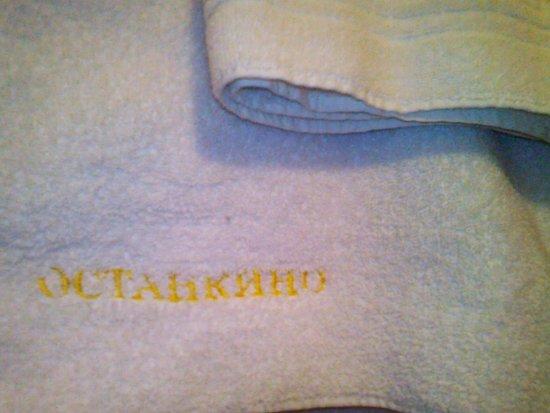 Hotel Ostankino: Полотенца