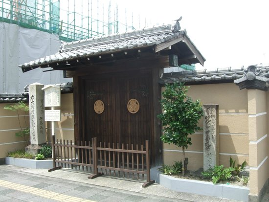 ‪Birth Place of Minamoto Yoritomo‬