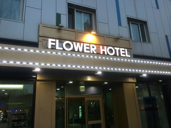 Benikea Hotel Flower: 外観