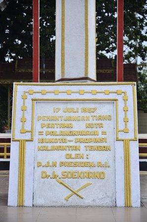 Palangka Raya City Monument (Soekarno Monument)