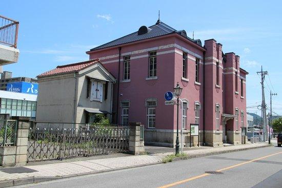 Kinunem Museum