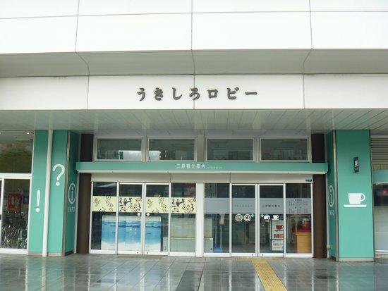Mihara Tourist Information
