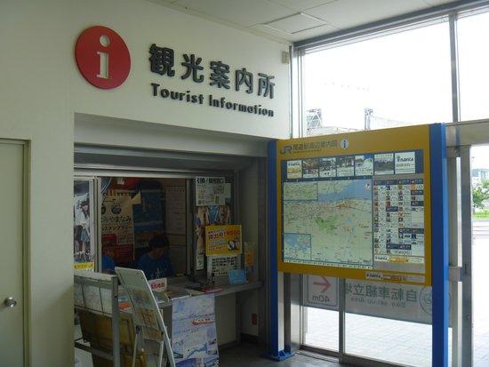 尾道駅観光案内所