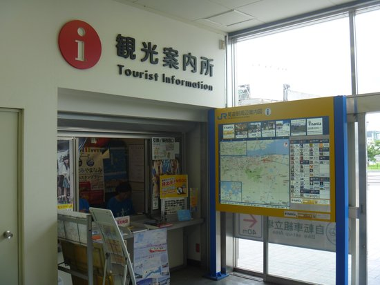 Onomichi Station Tourist Information