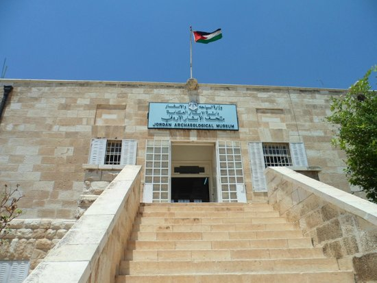 National Archaeological Museum: National Archaelogical Museum Amman